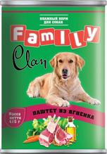 Clan Family / Консервы Клан для собак паштет из Ягненка (цена за упаковку)