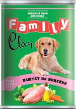 Clan Family / Консервы Клан для собак паштет из Индейки (цена за упаковку)