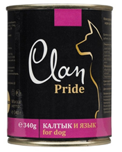 Clan Pride / Консервы Клан для собак Калтык и Язык (цена за упаковку)