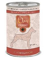 Clan Classic / Консервы Клан для собак Мясное ассорти с Говядиной (цена за упаковку)