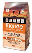 Monge Dog BWild Grain Free Adult Mini Duck / Сухой Беззерновой корм Монж Бивайлд для взрослых собак Мелких пород Утка картофель
