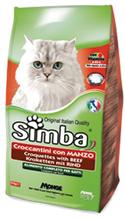 Simba Croquettes with Beef / Сухой корм Симба для кошек Говядина