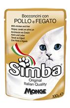 Simba Pollo e Fegato / Паучи Симба для кошек Курица с печенью (цена за упаковку)