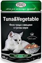 Gina Tuna & Vegetable / Паучи Джина для кошек Филе тунца с Овощами в густом соусе (цена за упаковку)