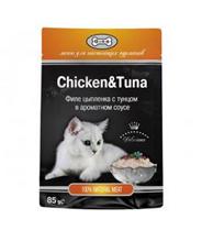 Gina Chicken & Tuna / Паучи Джина для кошек Филе цыпленка с тунцом в ароматном соусе (цена за упаковку)
