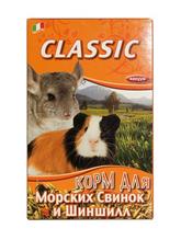 Fiory Classic / Корм Фиори для Морских свинок и Шиншилл