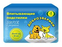 Доброзверики Super / Подстилки для животных с рисунком 30шт