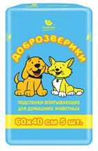 """Доброзверики """"Экономичная упаковка"""" / Подстилки для животных 5шт"""