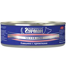 Четвероногий Гурман Silver Line / Консервы Серебряная линия для собак Говядина с креветками в желе (цена за упаковку)