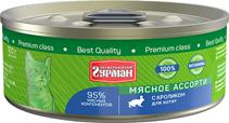 Заказать Четвероногий Гурман Мясное ассорти Консервы для Котят с Кроликом Цена за упаковку по цене 1330 руб