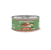 Solid Natura Holistic Monoprotein / Консервы Солид Натура Беззерновые для Котят Телятина (цена за упаковку)