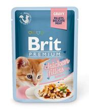 Brit Premium Gravy Chiсken fillets for kitten / Паучи Брит Премиум для Котят Кусочки из Куриного филе в соусе (цена за упаковку)