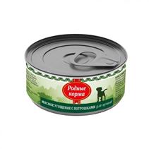Родные Корма / Консервы Мясное угощение для Щенков с Потрошками (цена за упаковку)