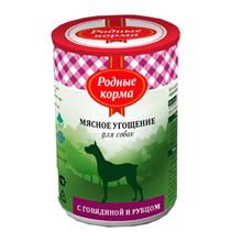 Родные Корма / Консервы Мясное угощение для собак с Говядиной и рубцом (цена за упаковку)