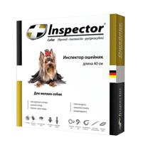 Заказать Inspector Collar / Ошейник против Внешних и Внутренних паразитов для Мелких собак по цене 350 руб