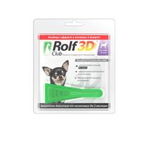 Rolf Club 3D / Капли Рольф Клуб от Клещей и Блох для собак весом до 4 кг