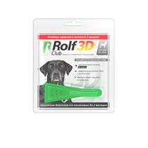 Rolf Club 3D / Капли Рольф Клуб от Клещей и Блох для собак весом 40-60 кг