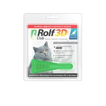 Rolf Club 3D / Капли Рольф Клуб от Клещей и Блох для кошек весом от 4 до 8 кг
