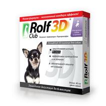 Rolf Club 3D / Ошейник Рольф Клуб от Клещей и Блох для Щенков и Мелких собак
