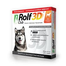 Rolf Club 3D / Ошейник Рольф Клуб от Клещей и Блох для Средних собак