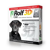 Rolf Club 3D / Ошейник Рольф Клуб от Клещей и Блох для собак Крупных пород