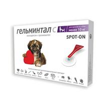 Гельминтал С Spot-on / Капли от Гельминтов на холку для Щенков и собак весом до 10 кг