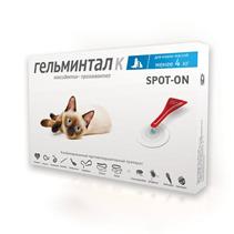 Гельминтал К Spot-on / Капли от Гельминтов на холку для кошек весом до 4 кг