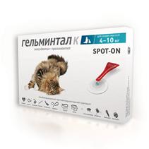 Гельминтал К Spot-on / Капли от Гельминтов на холку для кошек весом 4-10 кг