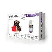 Гельминтал / Сироп от Гельминтов для Щенков и собак весом до 10 кг