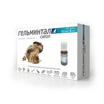Гельминтал / Сироп от Гельминтов для кошек весом более 4 кг