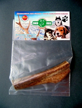 Эколес / Лакомство для собак Рога Северного Оленя №2