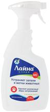 Лайна МС Спрей / Средство для удаления различных видов загрязнений Устраняет запахи и метки животных Пихта