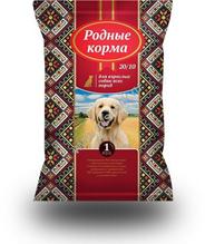 Родные Корма / Сухой корм для взрослых собак Всех пород 20/10
