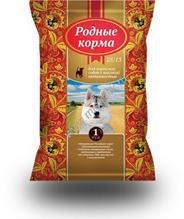 Родные Корма 25-13 / Сухой корм для взрослых собак с Высокой Активностью