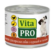 Заказать Vita Pro / Консервы для собак от 1 года Курица Гусь Цена за упаковку по цене 690 руб