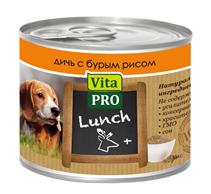 Vita Pro Lunch / Консервы Вита Про для собак Дичь Бурый рис (цена за упаковку)