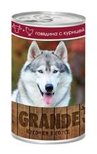 Vita Pro Grande / Консервы Вита Про для собак Говядина Курица кусочки в Соусе (цена за упаковку)