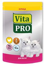 Vita Pro / Паучи Вита Про для Котят до 1 года Курица (цена за упаковку)