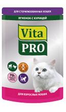 Vita Pro / Паучи Вита Про для Стерилизованных кошек от 1 года Ягненок Курица (цена за упаковку)
