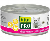 Vita Pro / Консервы Вита Про для кошек от 1 года Курица (цена за упаковку)