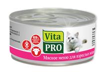Vita Pro / Консервы Вита Про для кошек от 1 года Говядина (цена за упаковку)