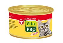 Vita Pro Luxe / Консервы Вита Про для кошек от 1 года Мусс Говядина (цена за упаковку)