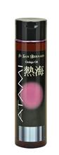 Заказать Iv San Bernard Atami Ginkgo Oil / Экстракт-масло Восстановление и Питание кожи и шерсти по цене 2690 руб