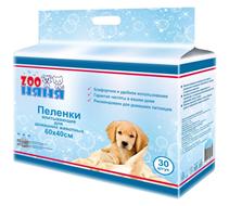 Zoo Няня / Пеленки впитывающие для домашних животных 30 штук