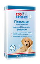 Zoo Няня Комфорт / Пеленки впитывающие для домашних животных 60 х 90 см