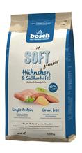 Bosch Soft Junior Chicken & Sweetpotato / Полувлажный Монопротеиновый Беззерновой корм Бош для Щенков Курица Батат