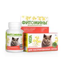 Veda Фитомины / Фитокомплекс Веда для Кастрированных котов
