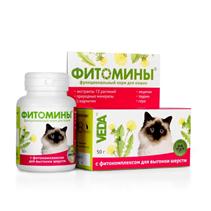 Veda Фитомины / Фитокомплекс Веда для кошек для Выгонки шерсти