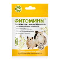 Veda Фитомины / Функциональный корм Веда для Морских свинок и Хомяков Обогащение основного рациона