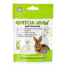 Veda Фитомины / Функциональный корм Веда для Кроликов Обогащение основного рациона
